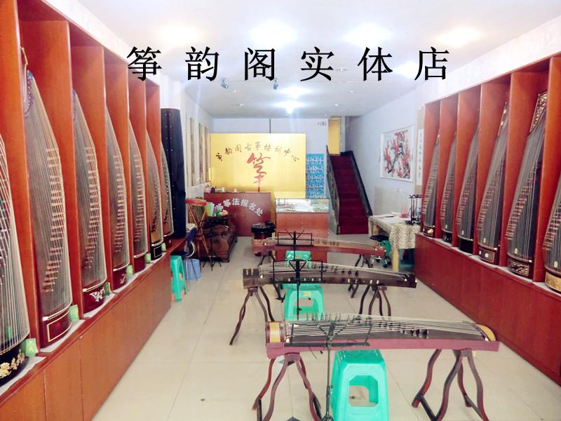 ★★澳门威尼斯人官网区筝韵阁古筝专卖,专业古筝培训..