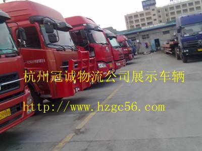 湖州杭州到全國貨物運輸,回程貨車調配