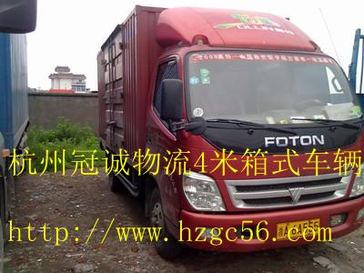 杭州至全國物流運輸,回程車輛調度