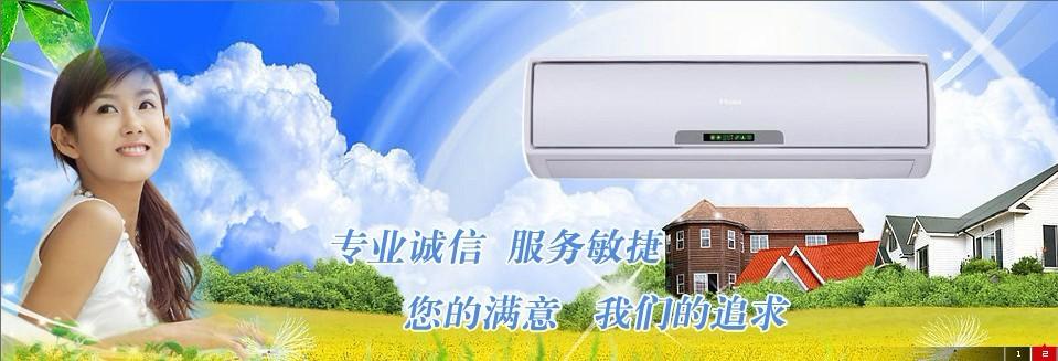 瀘州專業空調維修3355221