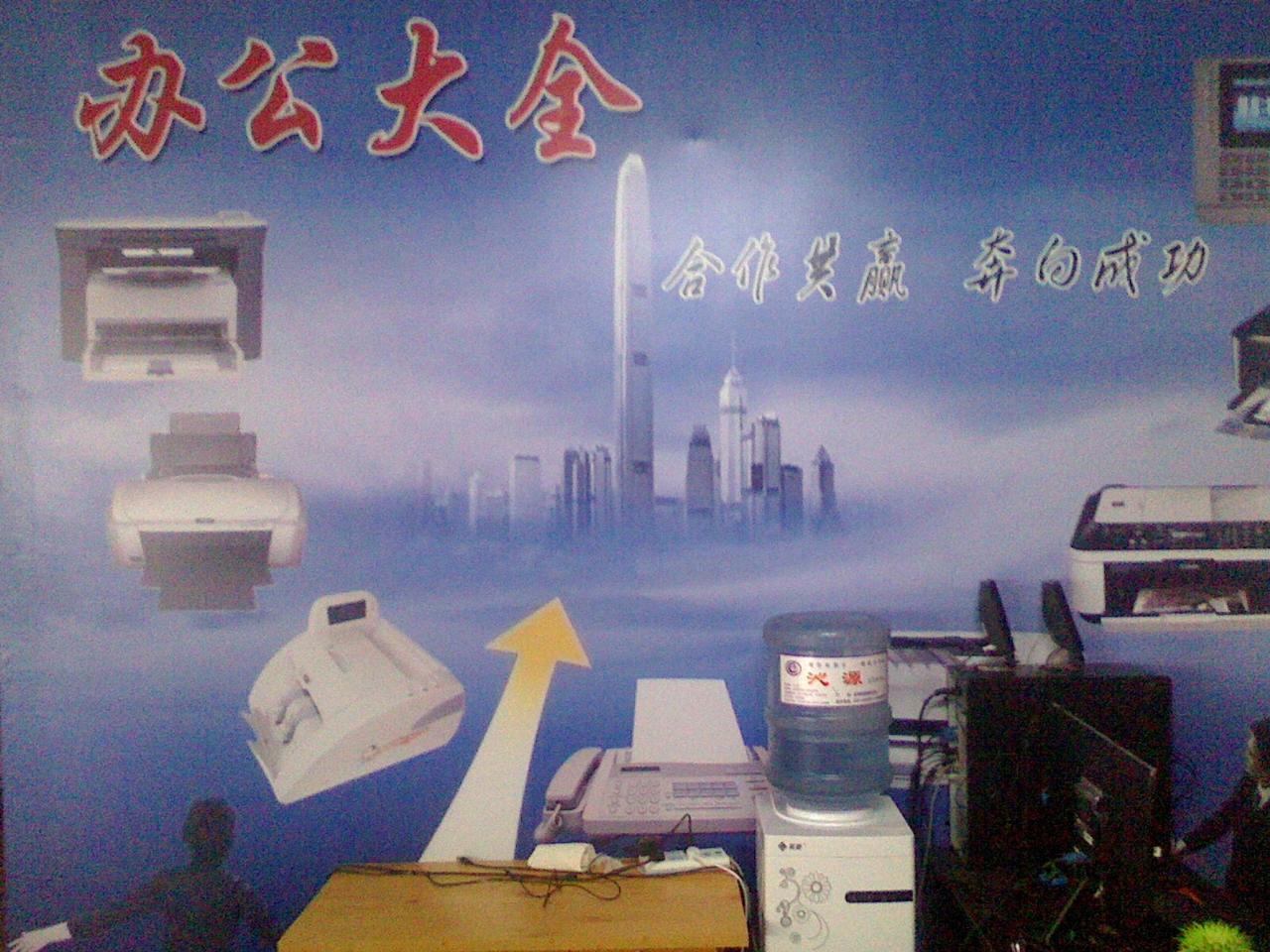 专业维修打印机