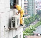 北京房山区空调安装68+60+56+13