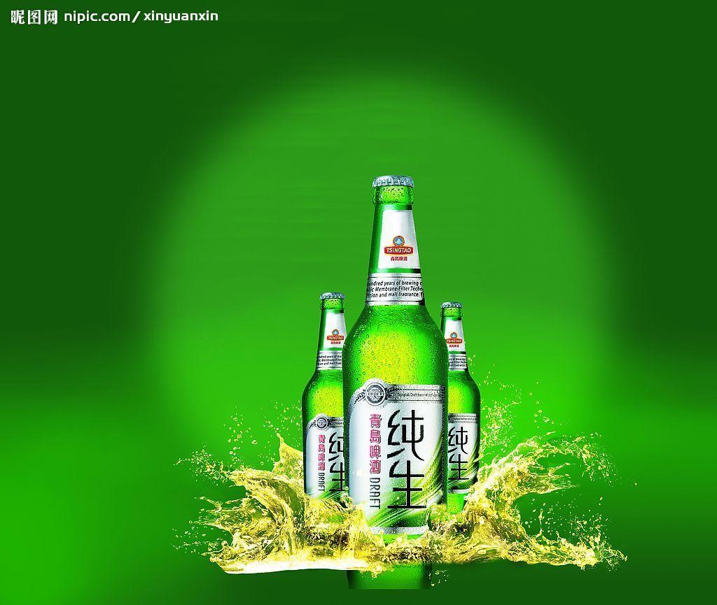 青岛啤酒 崂山啤酒全面招商