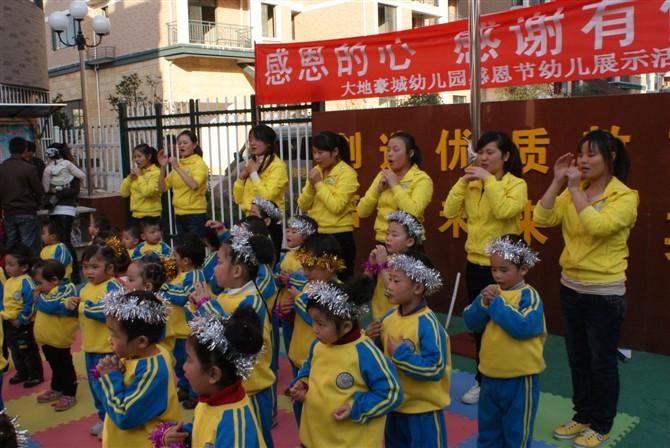 乐平市大地豪城幼儿园招聘幼儿老师