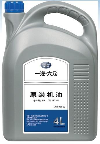 汽机油SJ 4L