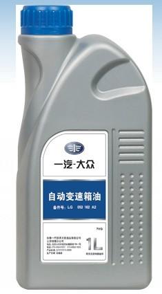 自动变速箱油ATF3