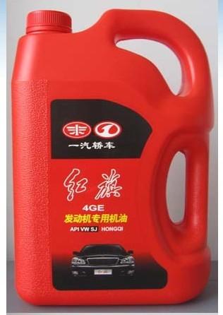 红旗专用机油5.8L