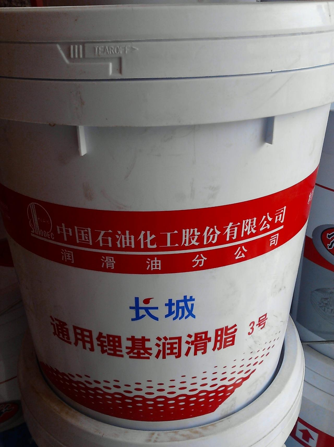 长城通用锂基脂15KG