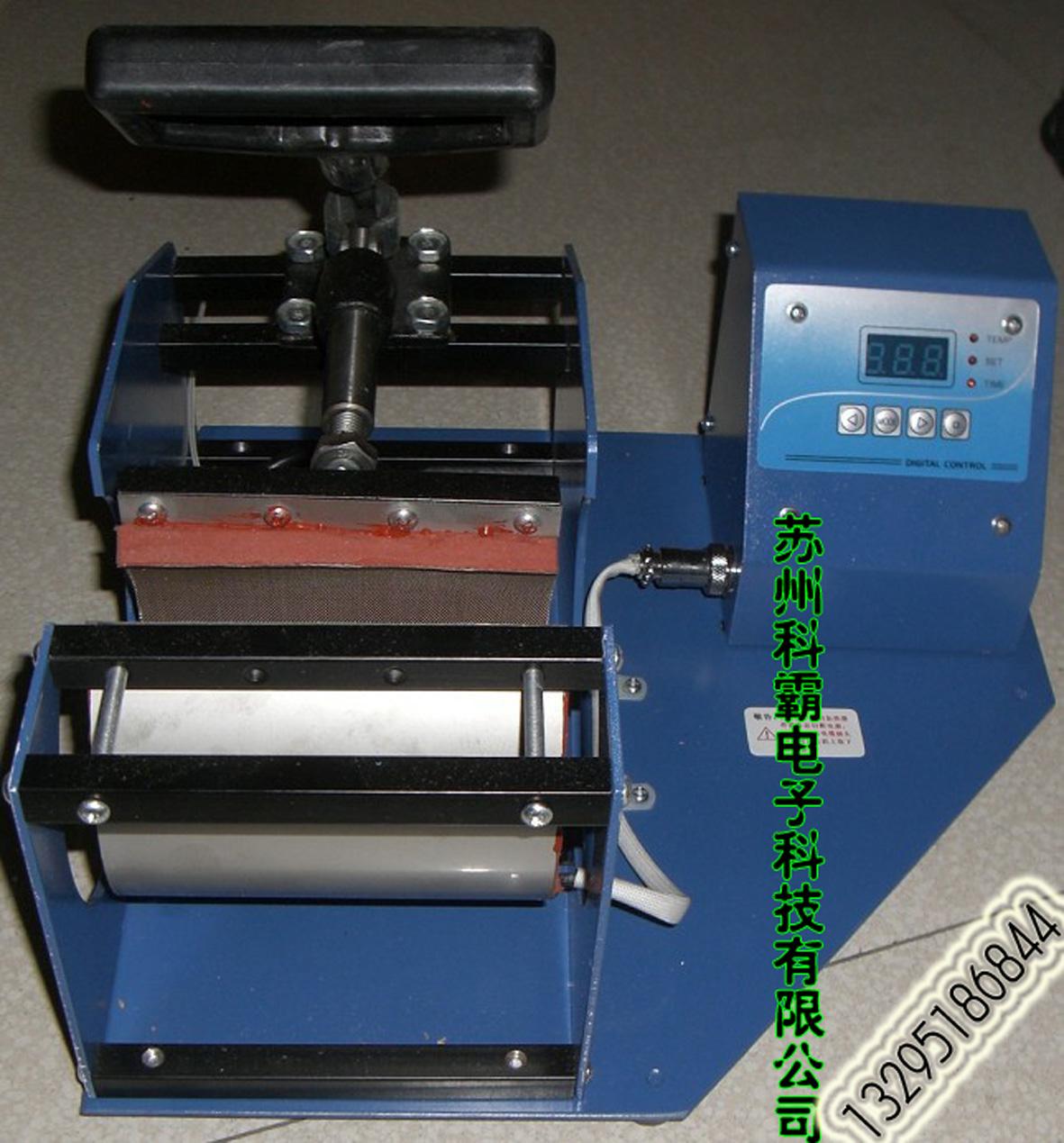 內蒙古烤杯機內蒙古變色杯子機器內蒙古燙畫機