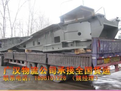 川內物流||廣漢物流貨運公司/廣漢設備運輸服務
