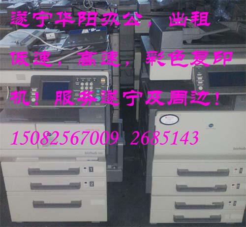 专业复印机,打印机等维修,租赁,出售