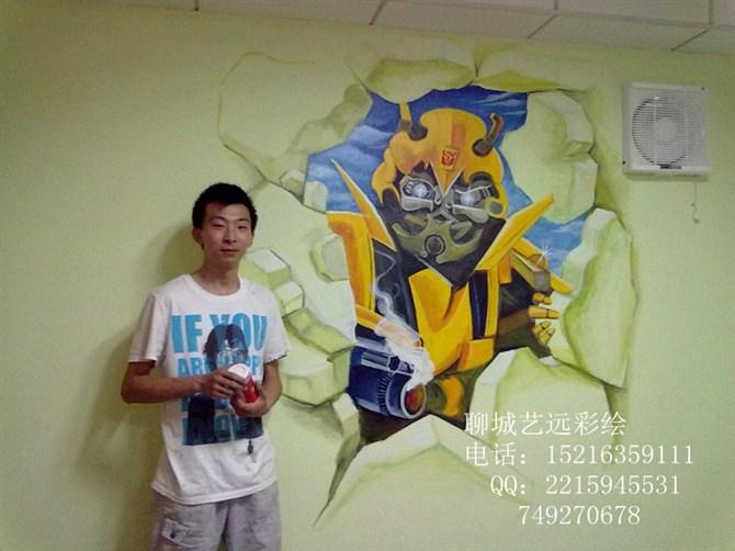 彩绘,涂鸦,手绘墙活动进行中