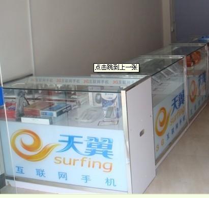 9成新高价玻璃展柜低价出售