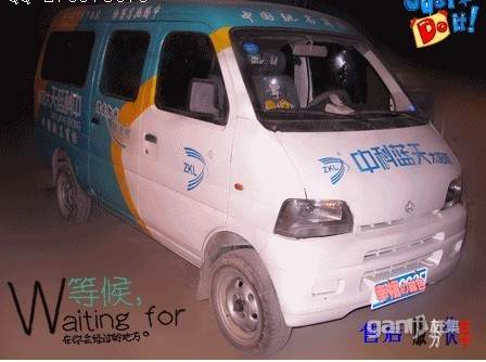 诚心出售长安之星二代汽车 2.8万高清图片