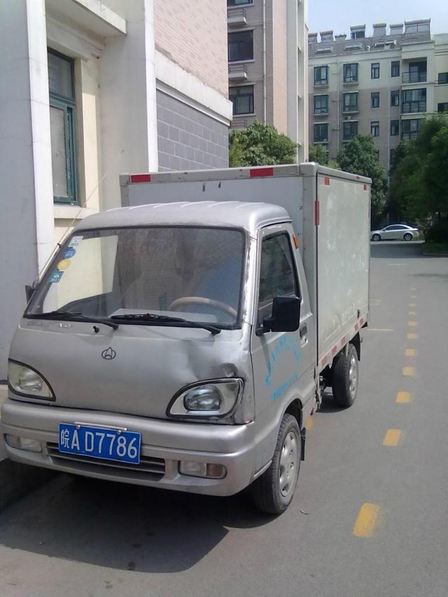 长安之星 长安厢式小货车高清图片
