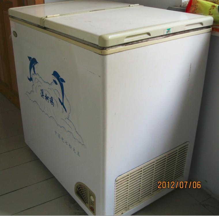 澳柯玛电冰柜
