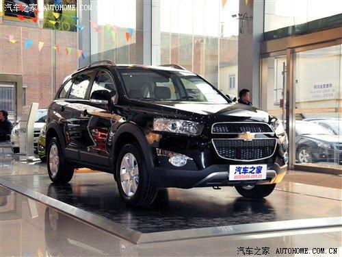 国产X1降4万 本周城市SUV降价排行