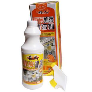 森戈厨房油污清除剂清洁剂清洗剂