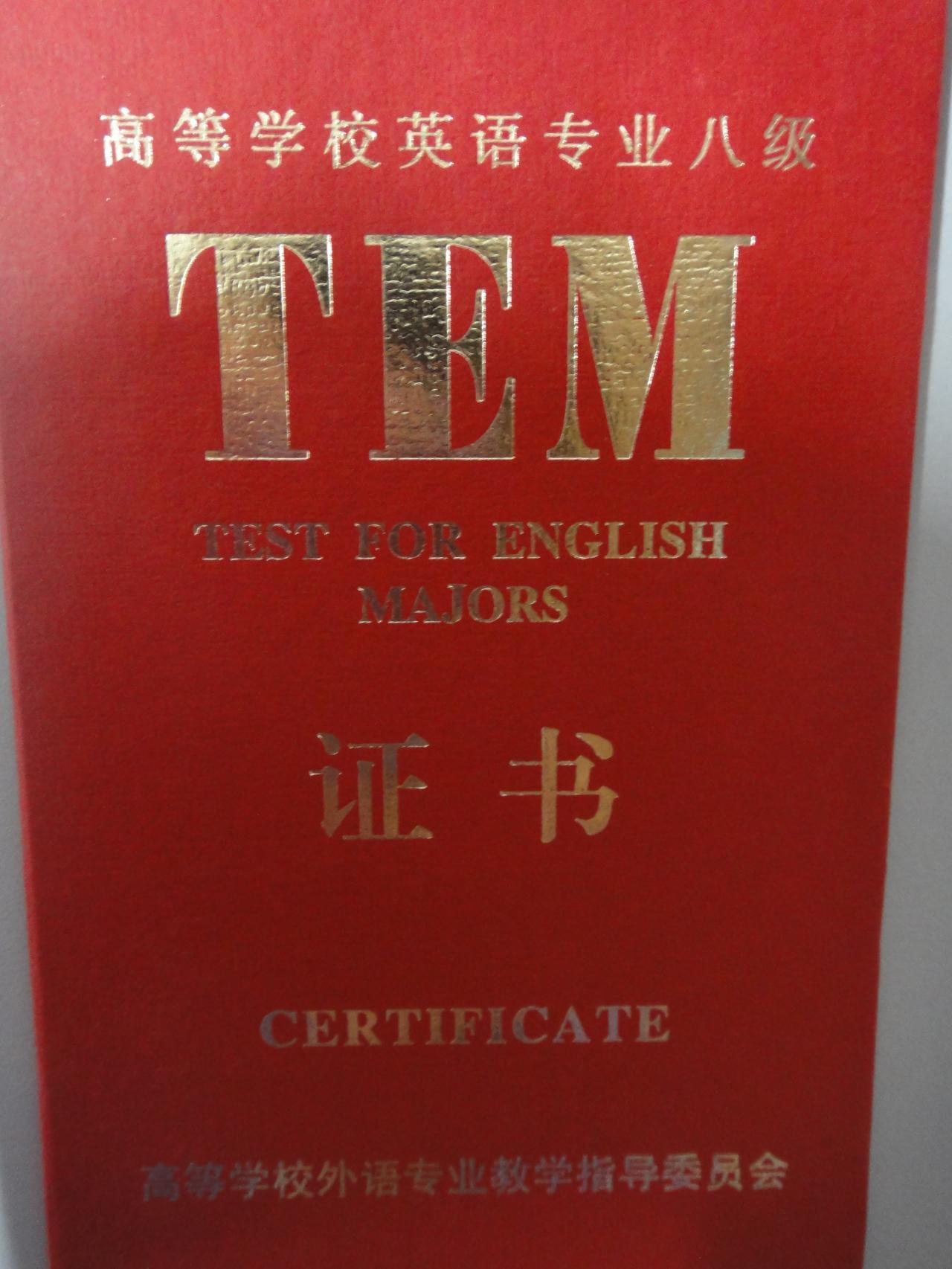 精品英語培訓