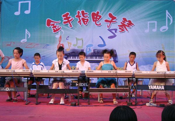 合阳县金手指电子琴培训