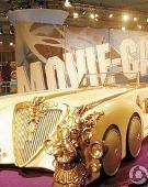 世界价格最贵的前十名豪车