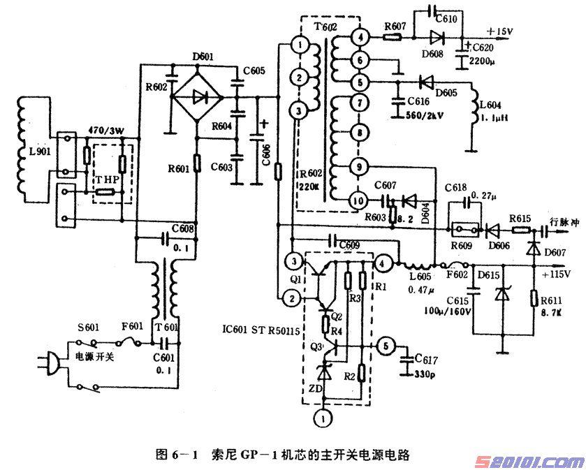 电路 电路图 电子 原理图 839_673