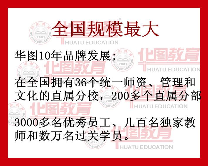 2012年甘肃省政法干警公告解读
