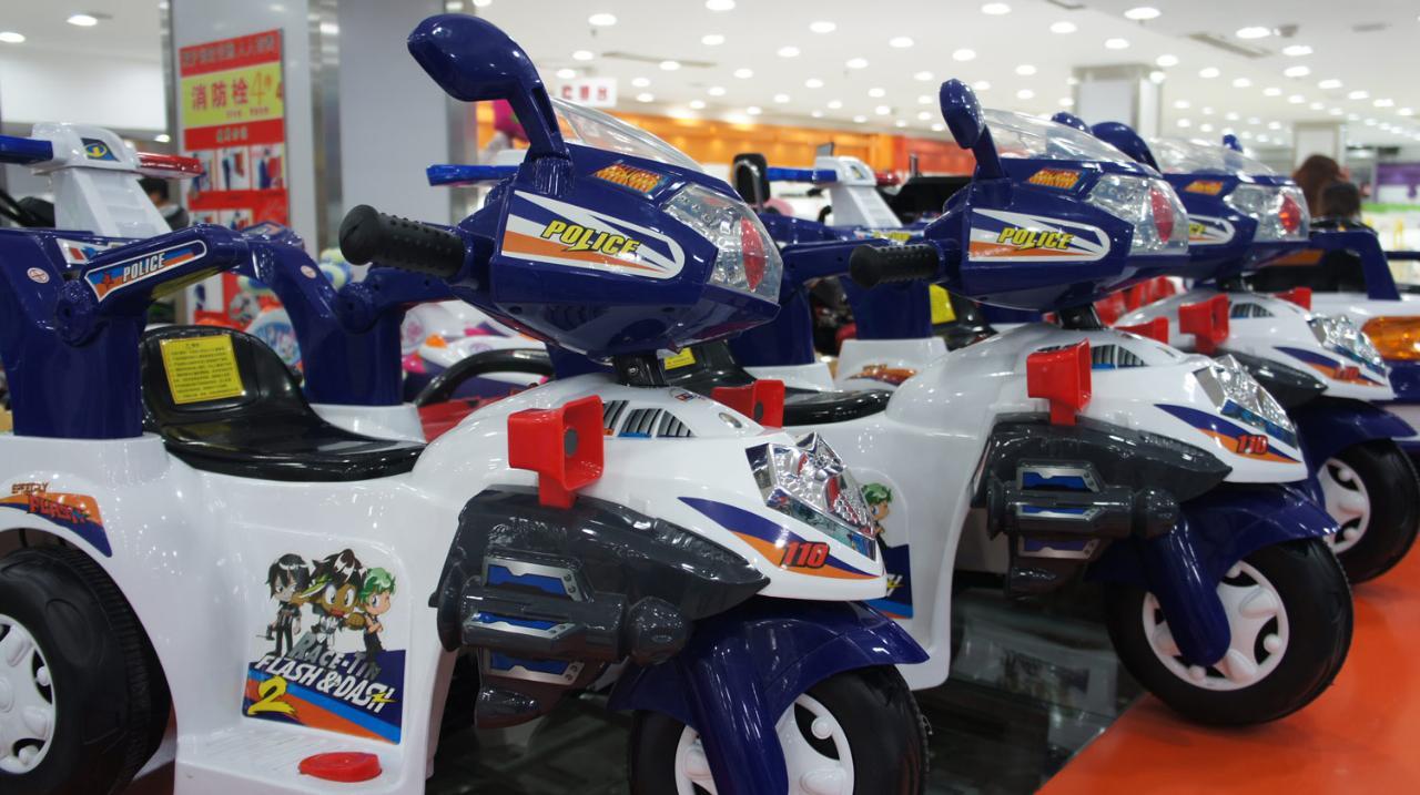 儿童玩具车_网上逛街_丰南在线