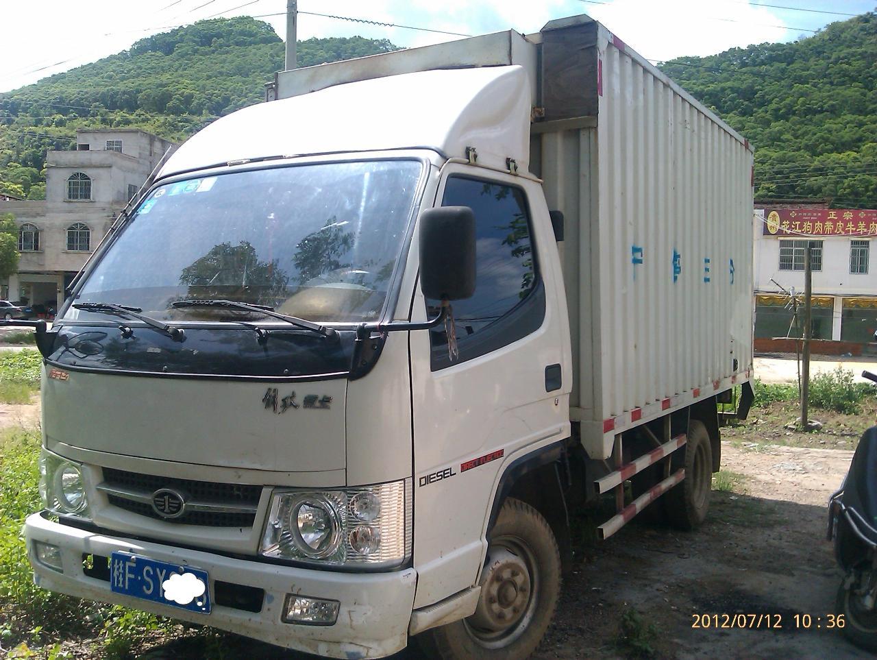 轻卡 空车待货或长期合作拉货