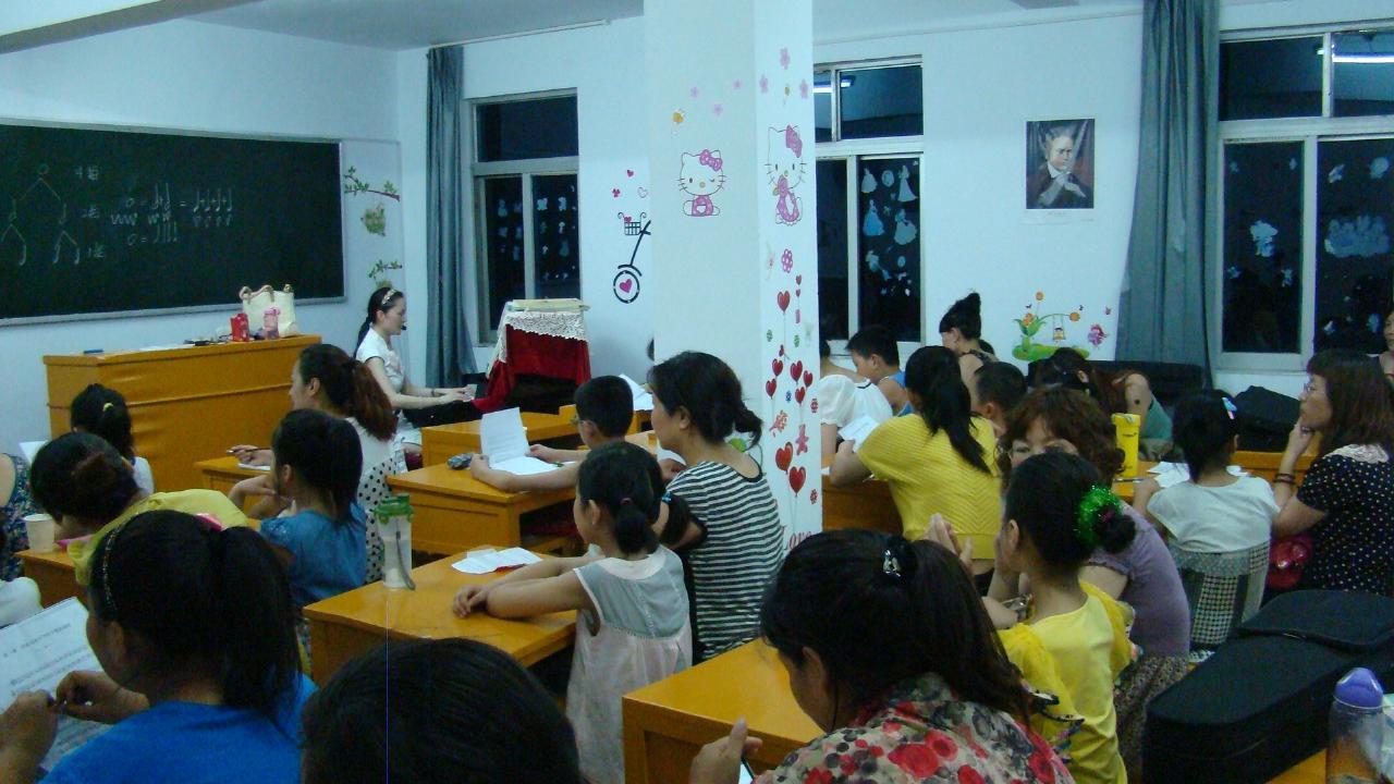 秦永小提琴藝術中心免費學琴