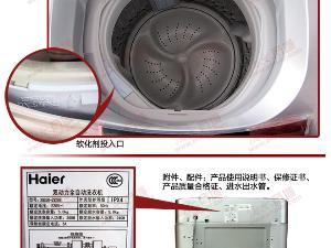 海尔波轮洗衣机 XQS50-Z9288家家喜