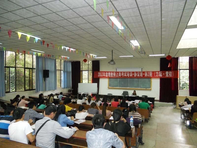 2012年曲靖事业单位考试(卫生)8.2日专业课