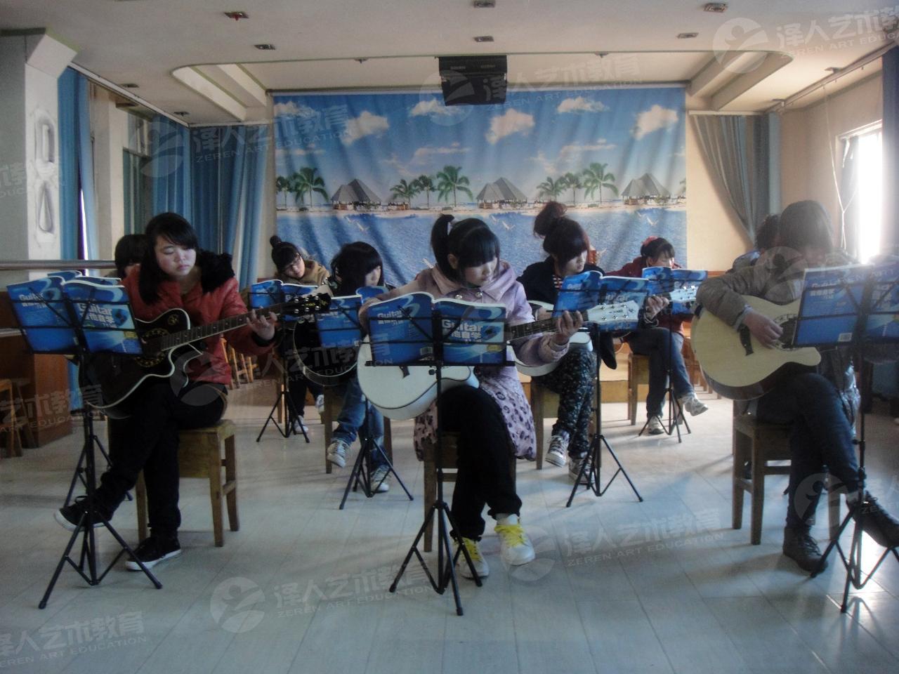 专业吉他培训中心