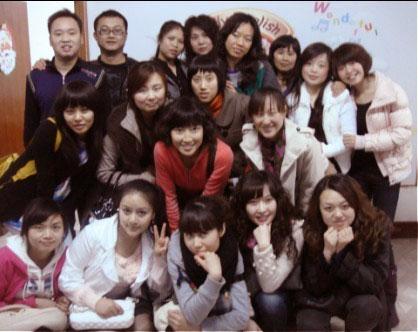 弗朗英语培训学校