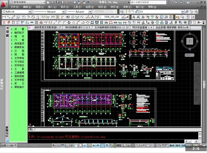 海龍CAD設計軟件