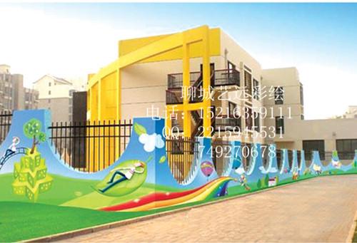聊城培训中心墙体彩绘、墙绘彩绘喷画