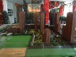 亿隆&#8226国际广场