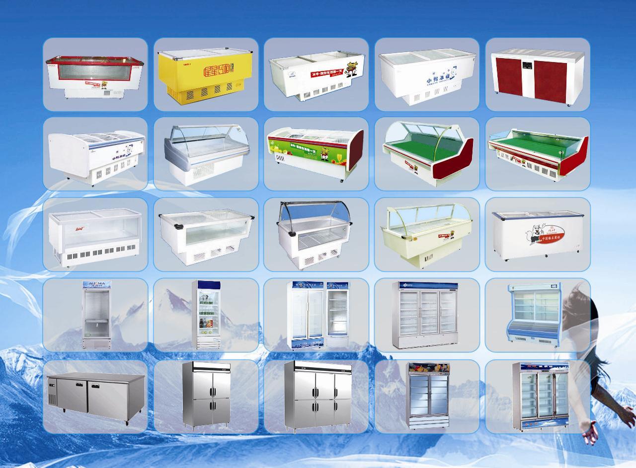 出售个各种型号冰柜展示柜全新