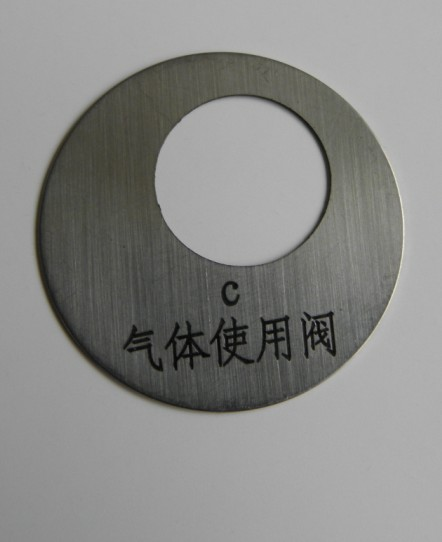 青岛厂家销售平晒标牌,丝印标牌,腐蚀标牌
