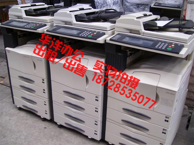 打印机、复印机、传真机、刻字机以旧换新