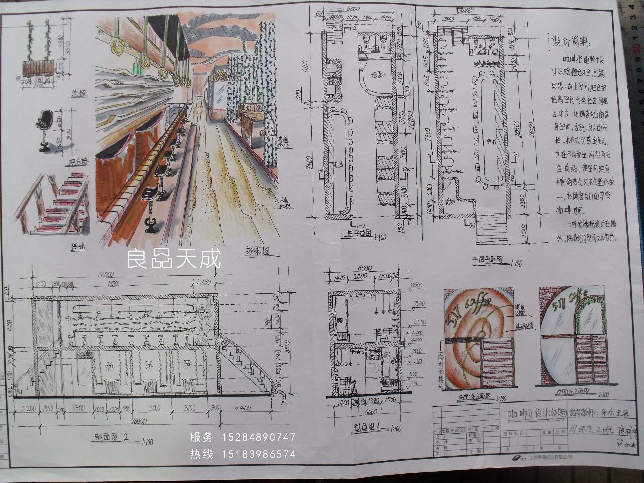 快题设计——咖啡厅,家装手绘效果图,建筑外立面手绘效果图