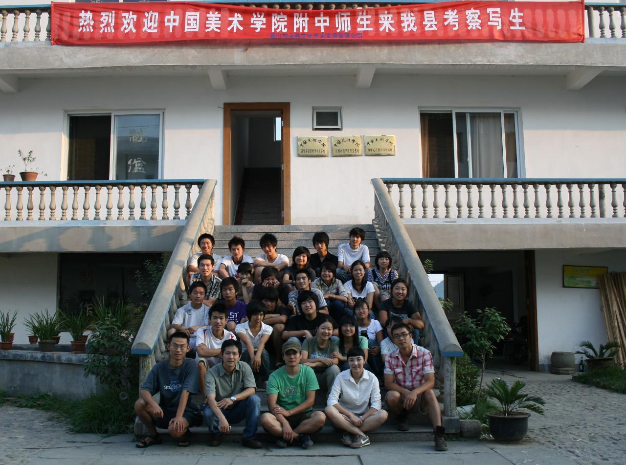 來自中國美術學院的美術(素描、色彩、速寫)輔導培訓