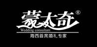 福州世纪金源大饭店部分婚礼作品