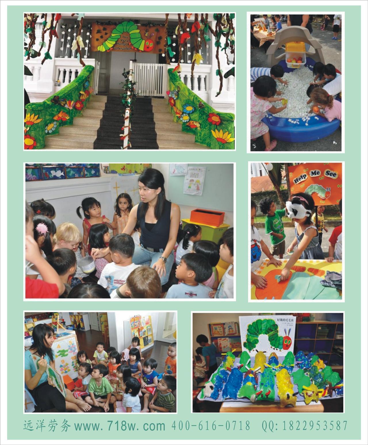 商務部資質公司貴州遠洋,外派新加坡幼兒園華文老師