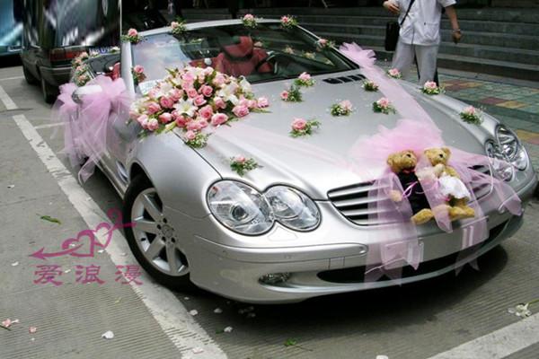爱浪漫婚庆――花车展示