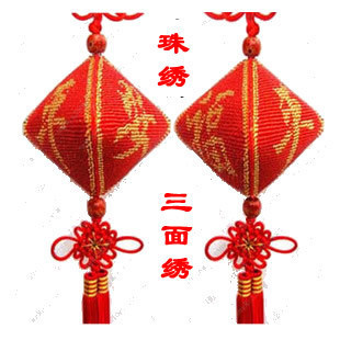 娟子钩针编织包带,日本铂金美白针怎么辨别真假,瓦楞纸制作儿童玩具