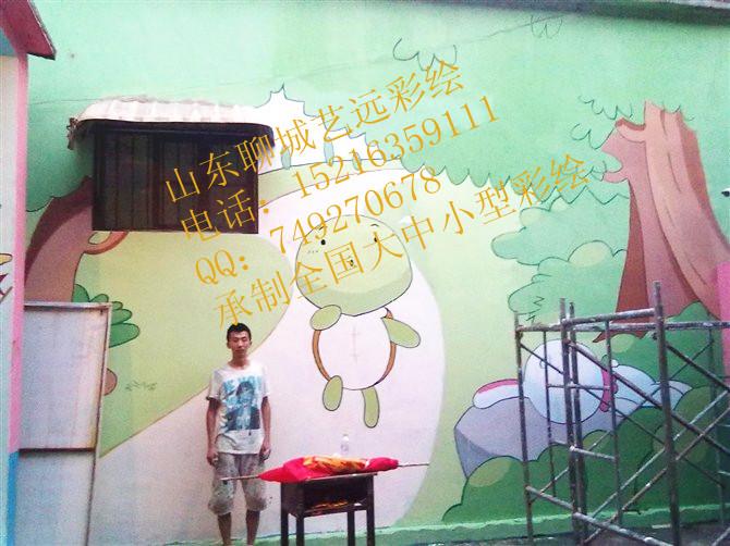 聊城幼儿园彩绘 幼儿园壁画喷画墙绘——聊城艺远彩绘