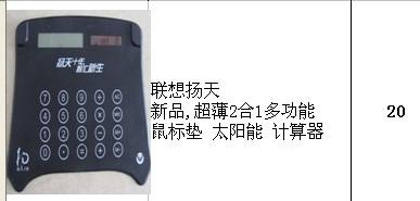 河南邦盈专业装机批发电脑产品印名片不干胶易碎标签等