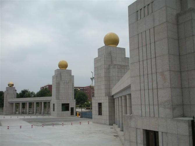 山东协和学院mm国家普通本科
