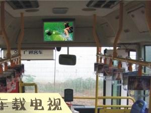 攸�h公交�V告媒�w